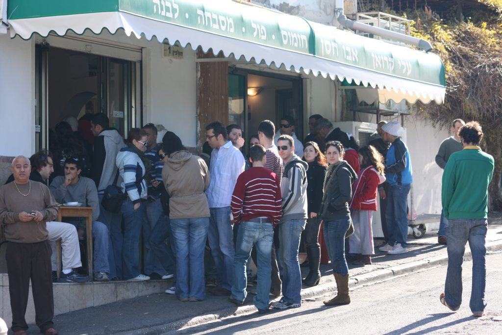 People standing in line for Ali Karavan's Hummus